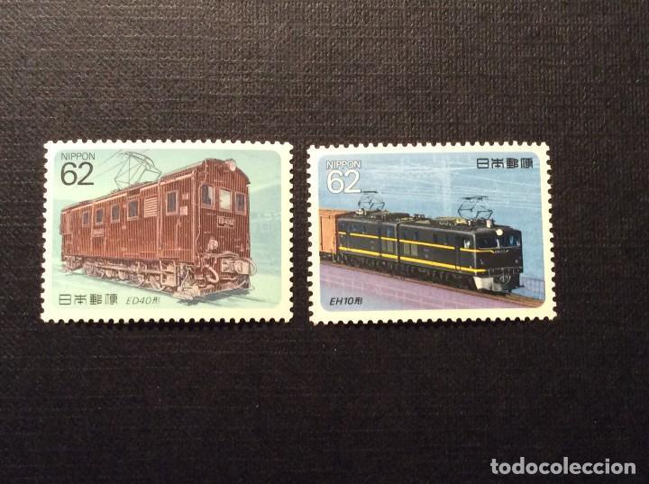 JAPON Nº YVERT 1789/0*** AÑO 1990. LOCOMOTORAS ELECTRICAS (II) (Sellos - Temáticas - Trenes y Tranvias)