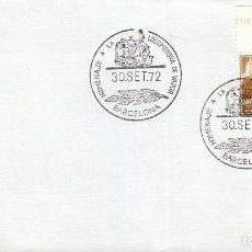 Sellos: AÑO 1972, HOMENAJE A LA LOCOMOTORA DE VAPOR. Lote 162776998