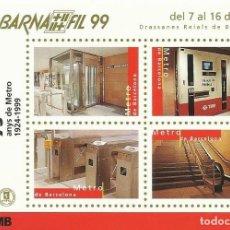 Sellos: 75 ANYS DE METRO 1924-1999. BARNAFIL 99. TMB. DRASSANES REIALS DE BARCELONA. BUEN ESTADO. . Lote 164949902