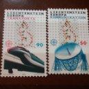 Sellos: SELLOS P. LIECHTENSTEIN NUEVOS/1988/EUROPA CEPT/TRANSPORTE/TELECOMUNICACIONES/TREN/ANTENA/FERROCARRI. Lote 165412442