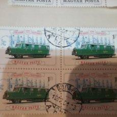 Sellos: SELLOS HUNGRIA (MAGYAR P) MTDOS/1976/I CENT. LINEA FERROVIARIA/ESTACIONES/TRENES/LOCOMOTORA/AUTORRAI. Lote 171071547