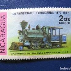 Sellos: NICARAGUA, 1978 CENTENARIO DEL FERROCARRIL, YVERT 1099 . Lote 171172048