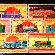 Sellos: OFERTA !! GUINEA ECUATORIAL TRENES ANTIGUOS SERIE DE SELLOS NUEVOS. Lote 171497994