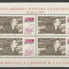 Sellos: POLONIA - BLOQUE DE EXPOSICIÓN FILATÉLICA INTERNACIONAL DE 1970 EN CRACOVIA - 100 AÑOS LENIN - NUEVO. Lote 172360899