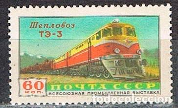 RUSIA (URSS) 1978, LOCOMOTORA ELÉCTRICA DIESEL, EXPOSICION NACIONAL DE INDUSTRIA, NUEVO *** (Sellos - Temáticas - Trenes y Tranvias)