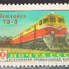 Sellos: RUSIA (URSS) 1978, LOCOMOTORA ELÉCTRICA DIESEL, EXPOSICION NACIONAL DE INDUSTRIA, NUEVO ***. Lote 174242760