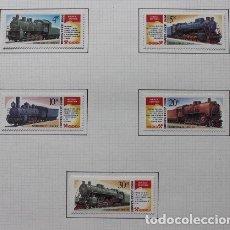 Sellos: 5 SELLOS NUEVOS DE LA UNION SOVIETICA (URSS) 1986. RUSIA.. Lote 174250438