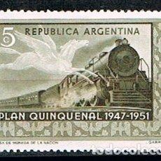 Sellos: ARGENTNA 607, PLAN QUINQUENAL 1947-1951, FERROCARRIL, NUEVO ***. Lote 175705358