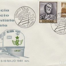 Sellos: AÑO 1961, XIII CONGRESO FERROVIARIOS ESPERANTISTAS, MATASELLO 6-10-1961 SOBRE DE ALFIL. Lote 177590897