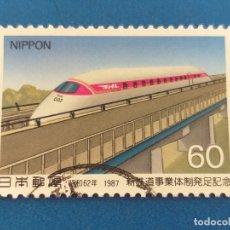 Timbres: SELLO DE JAPON. Nº YVERT 1628. AÑO 1987. TRENES. NUEVA SOCIEDAD DE FERROCARRILES JAPONESES. Lote 180290512