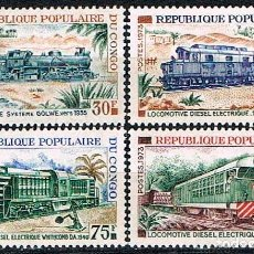 Sellos: CONGO IVERT AEREO Nº 380/3, LOCOMOTORAS DE LOS FERROCARRILES CONGOLEÑOS, NUEVO *** (SERIE COMPLETA). Lote 182767262