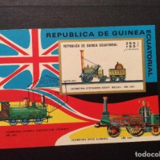 Timbres: GUINEA ECUATORIAL .TRENES. HB USADA. Lote 183865623