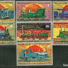 Sellos: GUINEA ECUATORIAL 1972 IVERT 30 Y AEREO 15 *** CENTENARIO DEL FERROCARRIL JAPONES - TRENES. Lote 189102873
