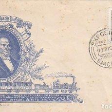 Sellos: EDIFIL Nº 1037, CENTENARIO DEL FERROCARRIL, SOBRE DE ALFIL CON SELLO MARQUES DE SALAMANCA. Lote 189877736