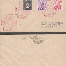 Sellos: AÑO 1948, CENTENARIO DEL FERROCARRIL MATASELLO ROJO EXPOSICION DE MATARO, CIRCULADO. Lote 189878573