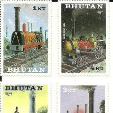 Sellos: SERIE DE 4 SELLOS FERROCARRILES DE BHUTAN. Lote 191321737