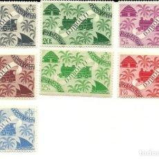 Sellos: SERIE DE 7 SELLOS DJIBOUTI CON UNA LOCOMOTORA , NUEVOS CON CHARNELA , TRENES. Lote 191361536