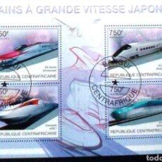 Sellos: TRENES DE ALTA VELOCIDAD JAPONESES HOJA BLOQUE DE SELLOS USADOS DE REPÚBLICA CENTROAFRICANA. Lote 193840718