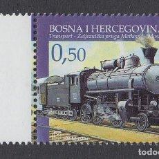 Sellos: BOSNIA I HERZEGOVINA MOSTAR 2005 LINEA DE TREN METKOVIC - MOSTAR . Lote 194151371
