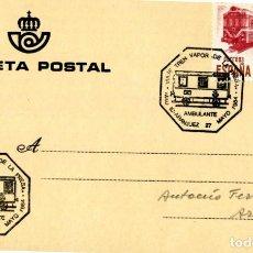 Sellos: TRENES AMBULANTE VIAJE TREN VAPOR DE LA FRESA MADRID-ARANJUEZ 1984. RARO MATASELLOS FERROCARRIL EN T. Lote 200827456