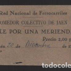 Sellos: JAEN.- VALE POR UNA MERIENDA- RED NACIONAL DE FERROCARRILES- COMEDOR COLECTIVO-- VER FOTO. Lote 200854177