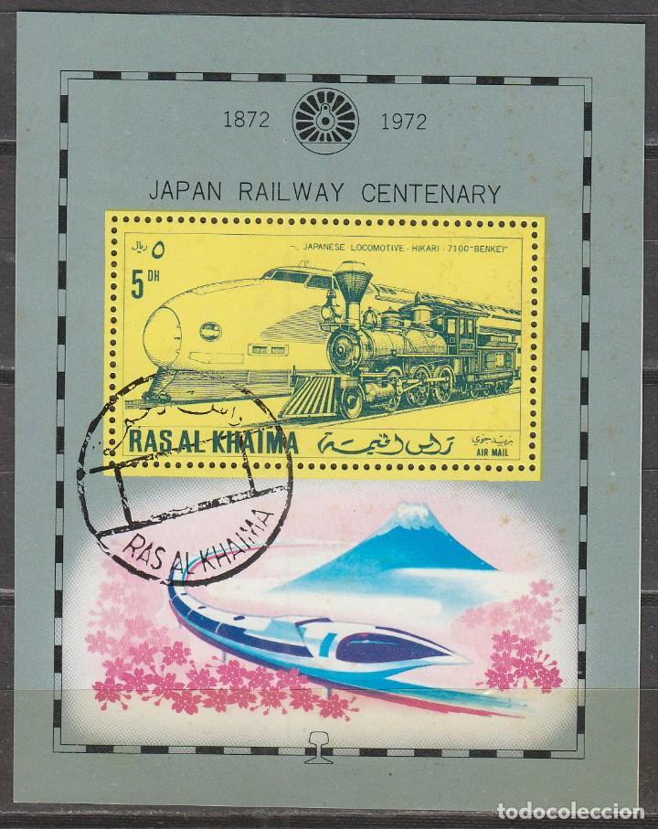 EMIRATOS ARABES, RAS AL KHAIMA 598, HIKARI 7100, BENKEI, LOCOMOTORA JAPONESA, USADO EN HOJA BLOQUE (Sellos - Temáticas - Trenes y Tranvias)
