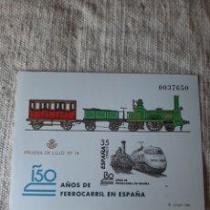 Sellos: 1998 ESPAÑA FERROCARRIL PRUEBA LUJO 14 EDIFIL NÚMERO 67 PVP 12 EUROS. Lote 205171678