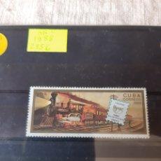 Sellos: CUBA SERIE COMPETA TRENES EDIFIL 2856 YVERT 3356 AÑO 1988. Lote 205388261