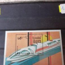 Sellos: KAMPUCHEA HOJA BLOQUE NUEVO TRENES 1989. Lote 205528016