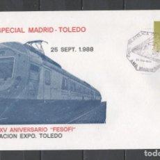 Sellos: SOBRE CON MATASELLOS CONMEMORATIVO DE ESPAÑA -FERROCARRILES-, AÑO 1988. Lote 207459577