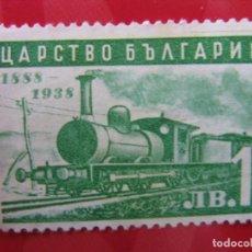 Timbres: +BULGARIA 1939, 50 ANIV.FERROCARRILES BULGAROS, YVERT 329. Lote 208079295