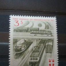Timbres: SELLOS AUSTRIA (OSTERREICH) NUEVOS/1961/TRENES/TRANSPORTES/COCHES/AUTOBUS/CAMION/BARCO/LOCOMOTORA/PU. Lote 208151986