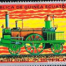 Sellos: GUINEA ECUATORIAL Nº 257, 1ª LOCOMOTORA ESPAÑOLA. TIPO STEPHENSON, AÑO 1848. USADO. Lote 212701056