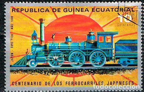 GUINEA ECUATORIAL Nº 256, CENTENARIO DE LOS FERROCARRILES JAPONESES, LOCOMOTORA TIPO 711, USADO (Sellos - Temáticas - Trenes y Tranvias)