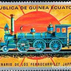 Sellos: GUINEA ECUATORIAL Nº 256, CENTENARIO DE LOS FERROCARRILES JAPONESES, LOCOMOTORA TIPO 711, USADO. Lote 212701216