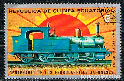 GUINEA ECUATORIAL Nº 2556, CENTº DE LOS FERROCARRILES JAPONESES, LOCOMOTORA TIPO 230. 1903, USADO (Sellos - Temáticas - Trenes y Tranvias)