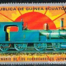 Sellos: GUINEA ECUATORIAL Nº 2556, CENTº DE LOS FERROCARRILES JAPONESES, LOCOMOTORA TIPO 230. 1903, USADO. Lote 212701298