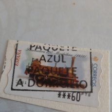 Sellos: PAQUETE AZUL DOMICILIO 60 PESETAS LOCOMOTORA TRENES. Lote 213389912