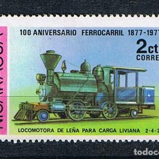 Sellos: SELLO LOCOMOTORA DE LEÑA -NICARAGUA 1978 ANIVERSARIO FERROCARRIL TRENES A VAPOR. Lote 213551777