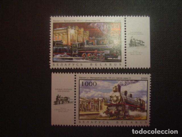 BIELORRUSIA Nº YVERT 568/9*** AÑO 2006. TRENES (Sellos - Temáticas - Trenes y Tranvias)