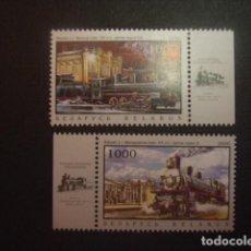 Sellos: BIELORRUSIA Nº YVERT 568/9*** AÑO 2006. TRENES. Lote 213586786