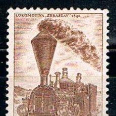 Sellos: CHECOESLOVAQUIA Nº 985, CONFERENCIA EUROPEA DE FERROCARRILLES, LOCOMOTORA ZBRASLAV DE 1846, USADO. Lote 214107442