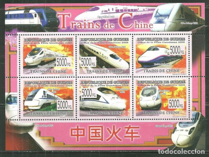 R. GUINEA 2008 IVERT 3930/5 *** TRENES DE ALTA VELOCIDAD CHINOS (Sellos - Temáticas - Trenes y Tranvias)