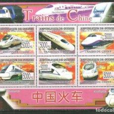 Sellos: R. GUINEA 2008 IVERT 3930/5 *** TRENES DE ALTA VELOCIDAD CHINOS. Lote 214843588