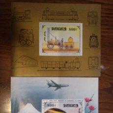 Sellos: MONGOLIA. 2 HB TEMATICA TRENES.. Lote 217087893