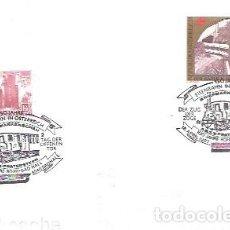 Sellos: MATASELLOS 1987 AUSTRIA. Lote 218555492