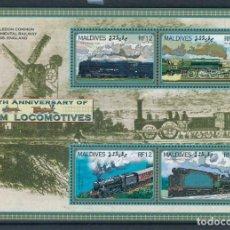 Sellos: MALDIVAS 2005 IVERT 3642/45 *** TRENES - 200º ANIVERSARIO DE LAS LOCOMOTORAS DE VAPOR. Lote 218603097