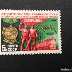 Sellos: RUSIA Nº YVERT 5162*** AÑO 1984. VIA FERREA BAIKAL-AMOUR. Lote 218748448