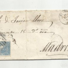 Sellos: CIRCULADA Y ESCRITA DESCARRILAMIENTO VAGONES 1865 DE GRANADA A MADRID CON PARRILLA NUMERADA. Lote 218854868