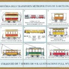 Sellos: BARNAFIL 99 - HISTORIA DELS TRANSPORTS METROPOLITANS BARCELONA Nº 1. Lote 220766065